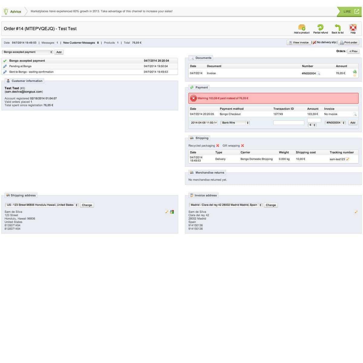dms3-bongo-checkout-invoice-view