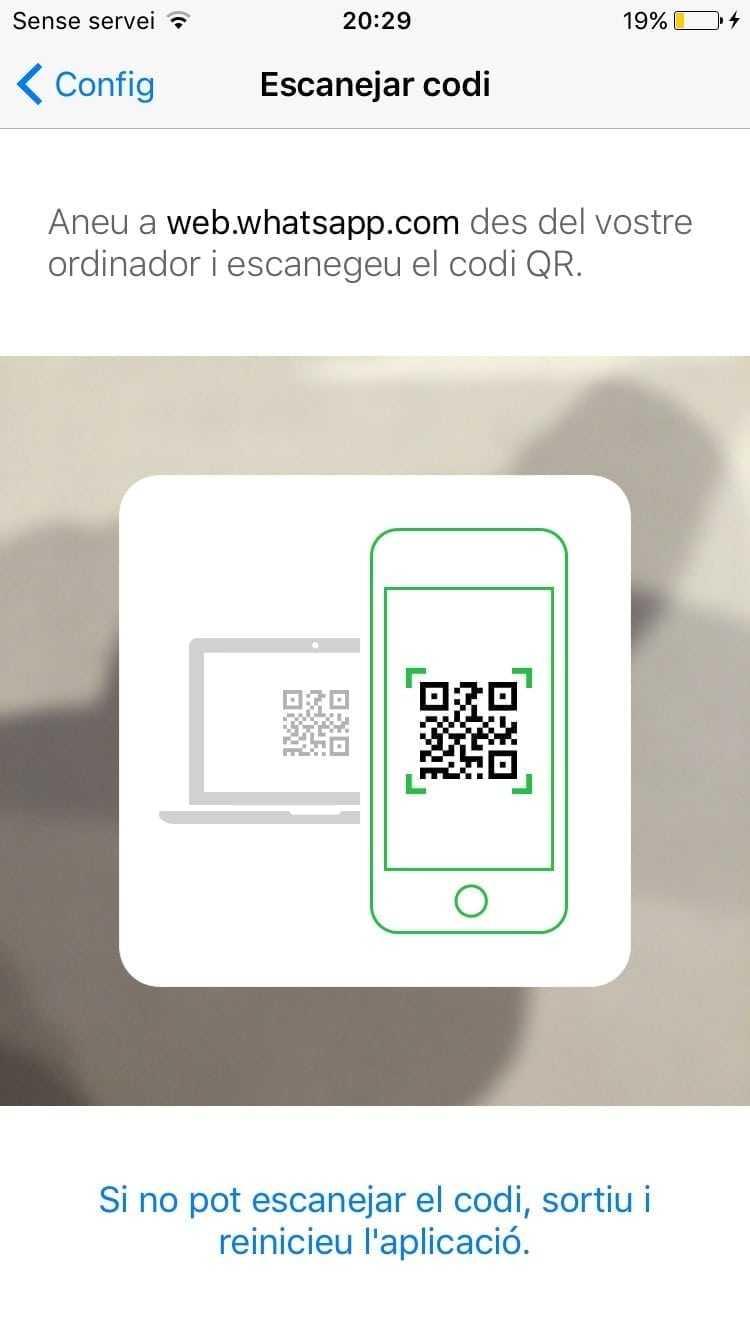 Pantalla per escanejar el QR des del mòbil